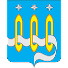 Coat_of_Arms_of_Shchelkovo_(Moscow_oblast).png